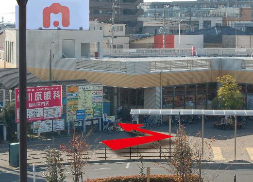 大袋駅 スーパーの写真
